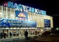 Fővárosi Nagycirkusz Nemzetközi Cirkuszfesztivál 2012.jpg