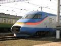 Szokol vonat.JPG